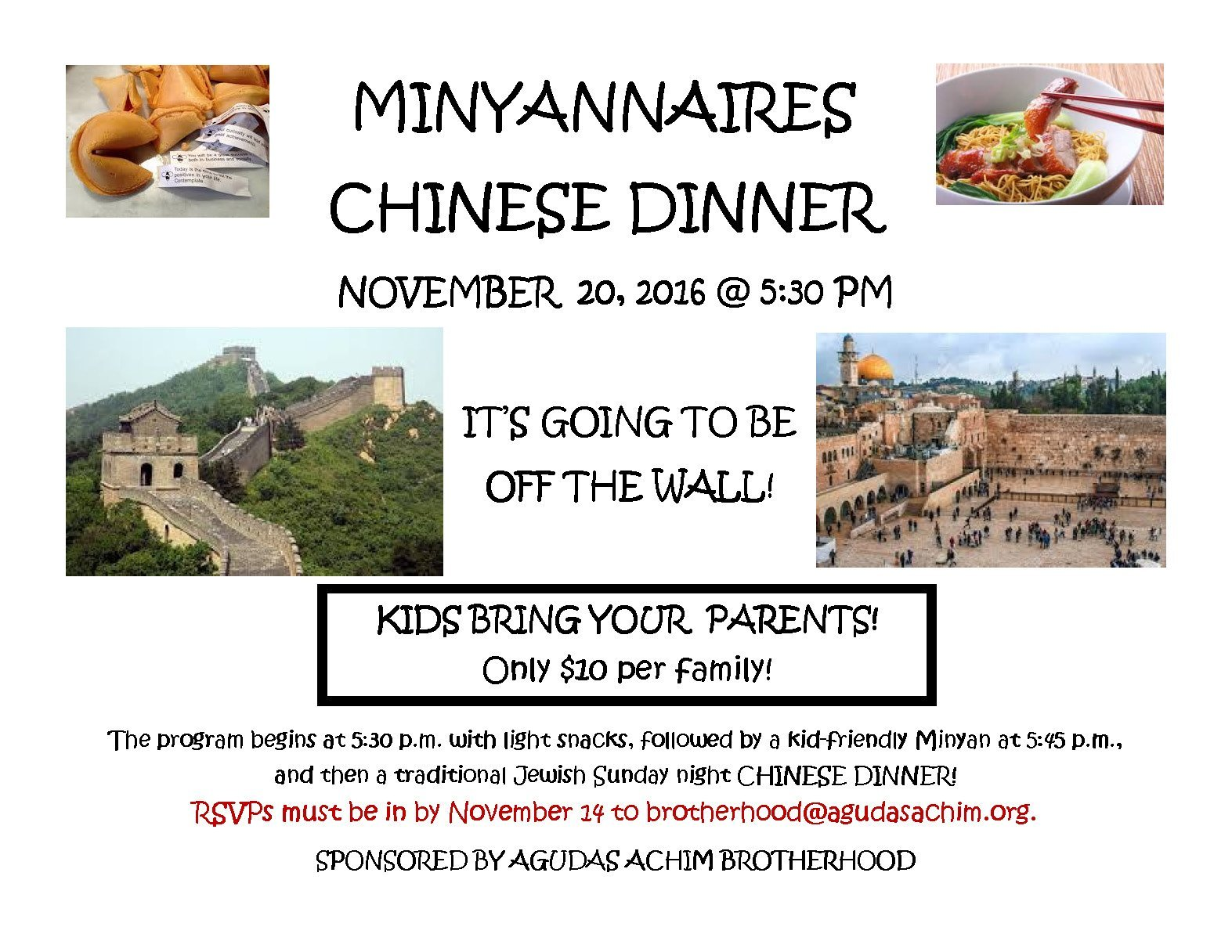 minyannaires-chinese-dinner-2016